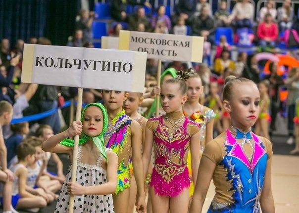 соревнования по худ гимнастике